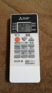 aircon-remote-controlled