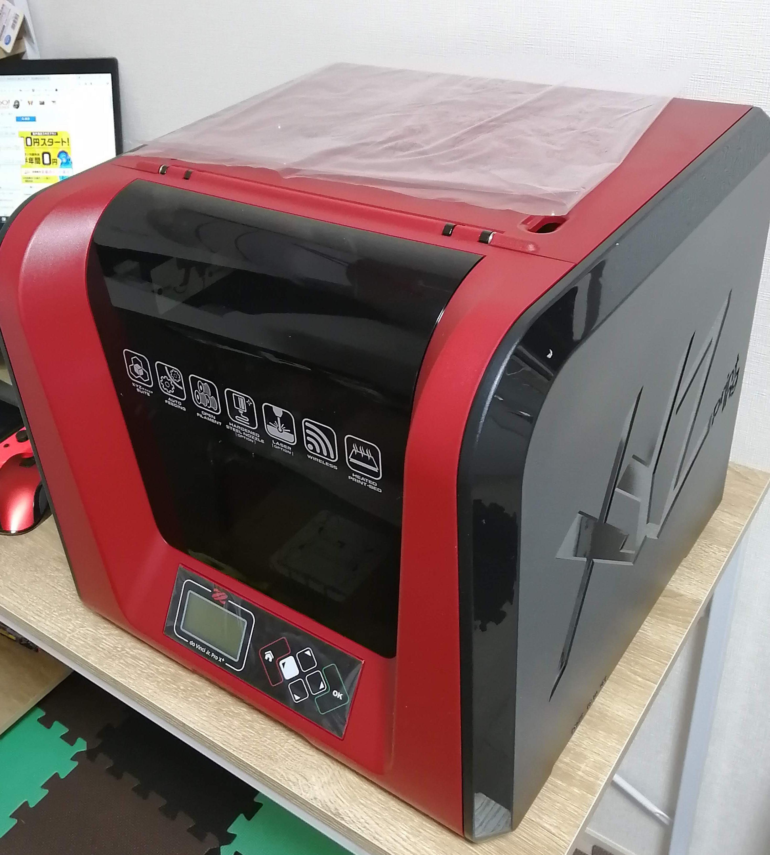 10万円以下で購入出来る3Dプリンター、ダヴィンチ Jr. Pro X+を紹介。